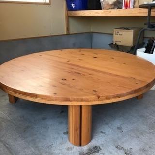 定価120,000 レグナアルターム テーブル