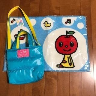 ショルダーバッグ&バスマット【ぷっぷる】子ども