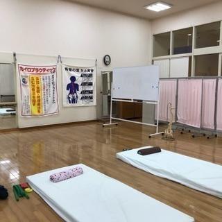 ゴムバンド運動教室