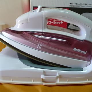 コードレススチームアイロン ナショナル NI-L61-P 未使用保管品