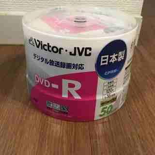 DVD-R 録画用50枚 未開封