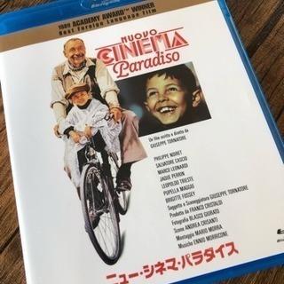 ニューシネマパラダイス 【Blu-ray】