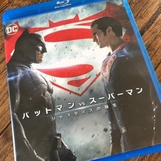 バットマン vs スーパーマン【Blu-ray】