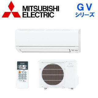 新品未使用!三菱電機 霧ヶ峰 エアコン 【MSZ-GV2216-...