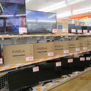 ハンズクラフト宜野湾店テレビ買い取りおこなっております。