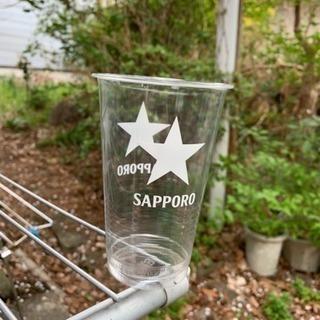 サッポロビール プラカップ 150個