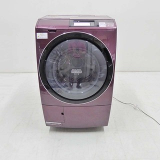 HITACHI 日立 ドラム洗濯機乾燥機 ヒートリサイクル 風ア...