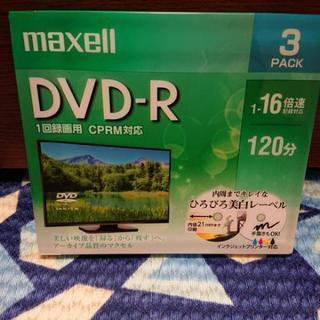 maxell DVD-R 3枚組