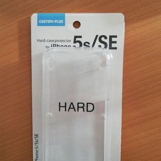 あげます! iPhone5 /5S  ハードケース