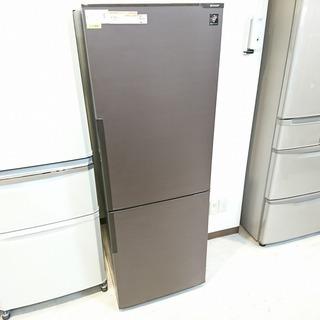 SHARP(シャープ)270L 2014年製 2ドア冷蔵庫…