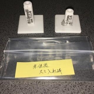 【値下げ】ドリルガイド/径2.5mm用/長30mm+20m…