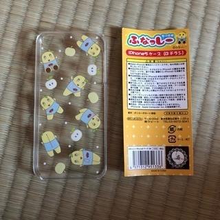 ふなっしー スマートフォンケース(iPhone5用)