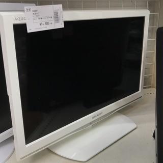 19インチ液晶テレビ SHARP LC-19K20 2015年製