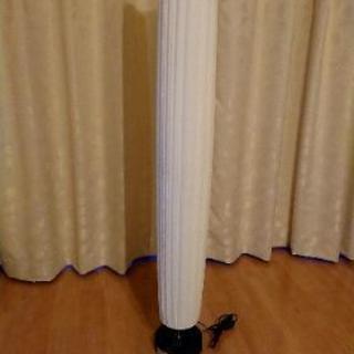 間接照明 ランプシェード 高さ120cm