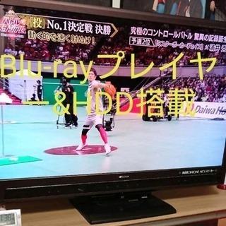 ブルーレイ内蔵 55型テレビ 三菱