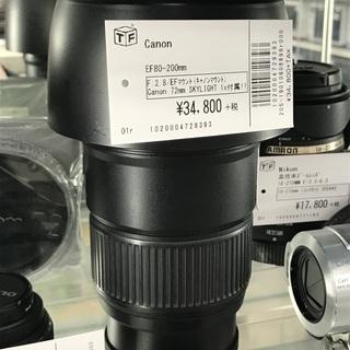 Canon 望遠ズームレンズ EF80-200mm F:2.8/...