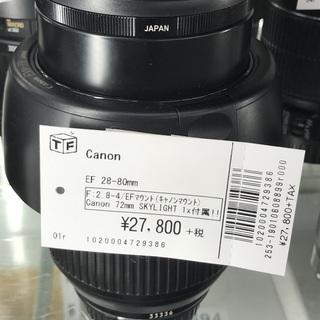 Canon ズームレンズ EF28-80mm F2.8-4/EF...