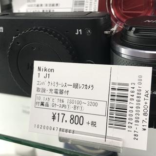 Nikon コンパクトミラーレス一眼レフカメラ 1 J1