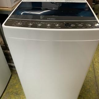 洗濯機 ハイアール 2017年 一人暮らし 単身用 4.5kg洗...