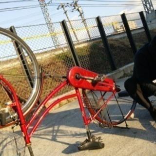自転車修理させてください!!無料でやります。