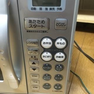500円  SANYO 電子レンジ