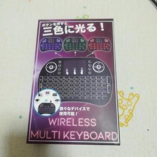 ワイヤレスマルチキーボード