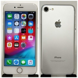 SIMフリー iPhone 7 128GB Silver 美品〈...