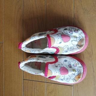 14センチ子供靴