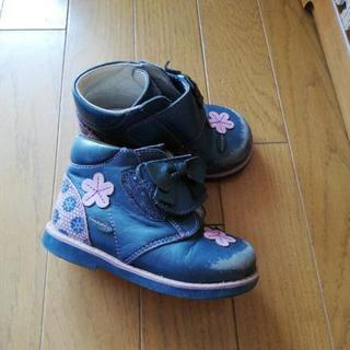 14センチ革の靴
