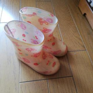 13センチ長靴