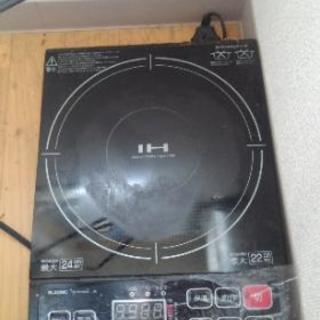 IH 調理器 ジャンク