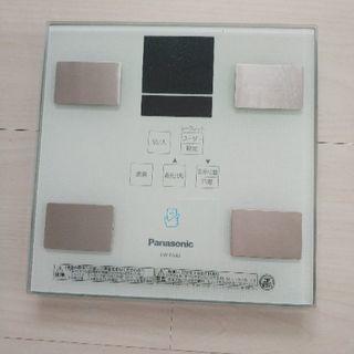 受渡し場所:博多区 パナソニック 体重計