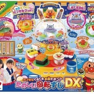 アンパンマン♡たのしい回転寿司DX♡