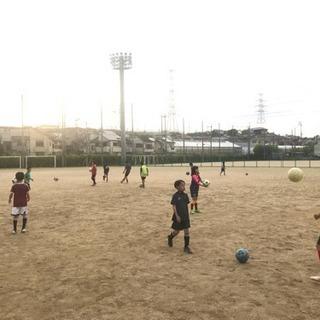 【1日参加型サッカースクール】半額キャンペーン中!