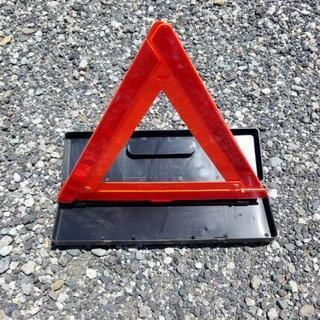 三角標示板