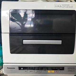使用頻度極小 Panasonic食洗機 NP-TR6 オーバーホ...
