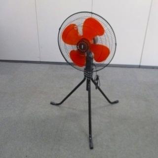 工業用扇風機(工場扇)広電KODEN 45Cm 配達可