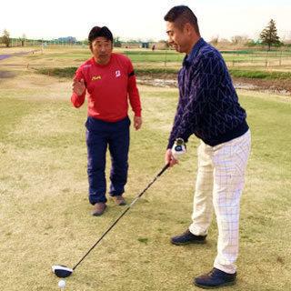 練習場とコースで、技術と心理を学べるゴルフスクール(遠方からでも通いたいゴルフスクール) - 富士見市