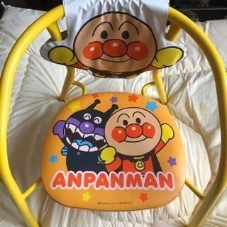アンパン椅子