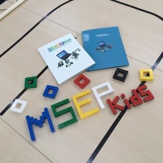 エムセップ Kids STEM ロボットプログラミング教室