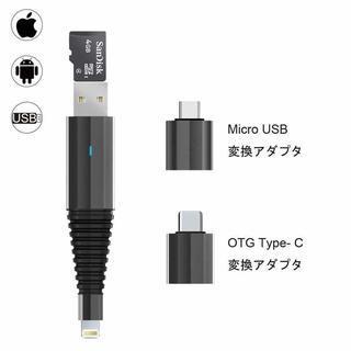 USBメモリ Zikko Lightning MFi認証 USB...