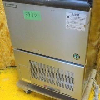 (3930)☆厨房機器☆ホシザキ/チップアイスメーカー/製氷機...