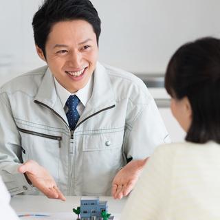 リフォームプランナー/最低月収30万円+歩合給でゆとりある生活を!