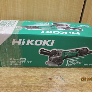 HIKOKI  ディスクグラインダ G10SH6 未使用品