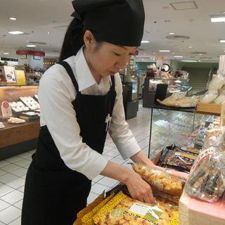 【急募・即日~長期】四街道イトーヨーカド☆食品売場でのお仕事☆日...