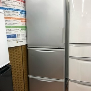 軽トラック1時間無料貸出!SHARP3ドア冷蔵庫