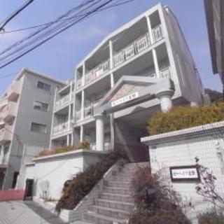 【初期費用7万円ポッキリ!】 三宮まで徒歩圏内。ペット可。
