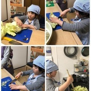 5月子供お料理教室