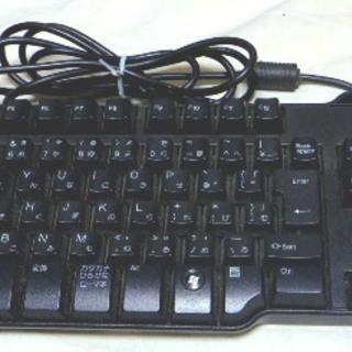 DELL キーボード 109キー USB (SK-8115 ) ...
