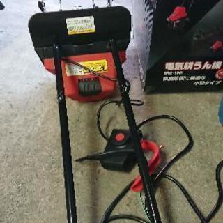 電気耕うん機 未使用 家庭菜園